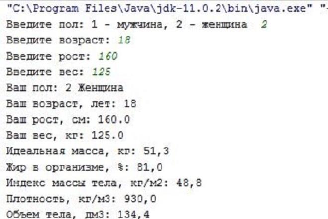 Создание программ Java 2 - kwork.ru