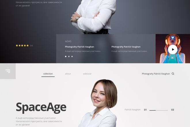 Первый экран Landing Page 1 - kwork.ru