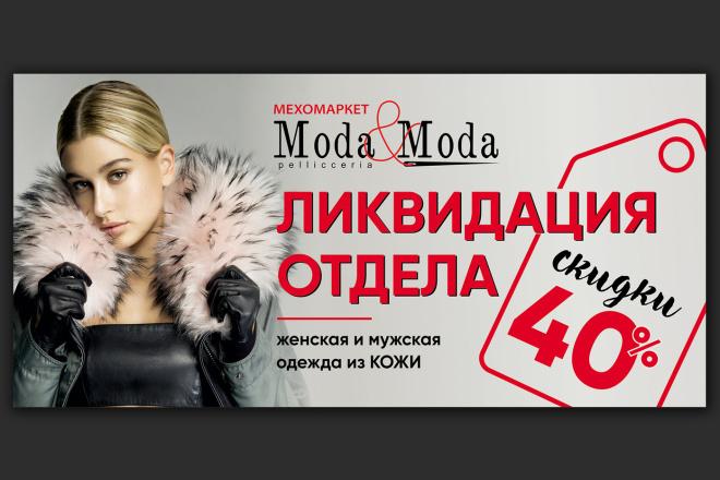Разработаю дизайн листовки, флаера 114 - kwork.ru
