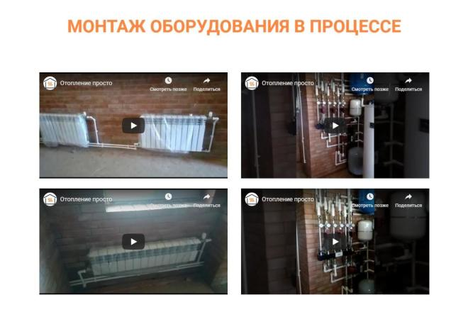 Создаю Лендинг на Тильде под ключ 26 - kwork.ru