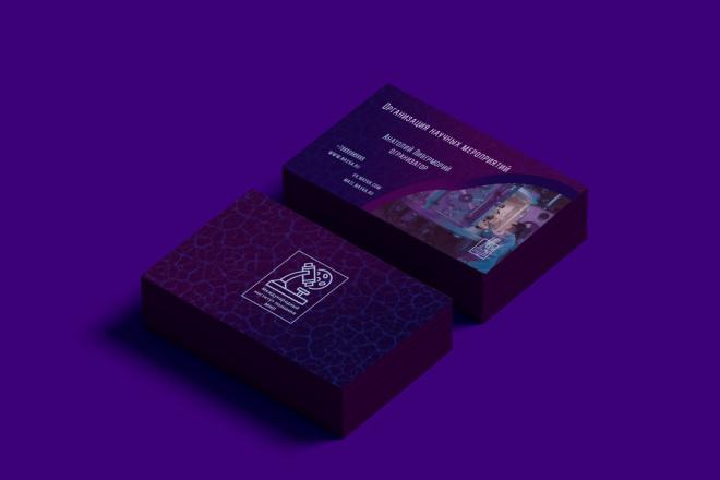 Сделаю визитку 10 - kwork.ru