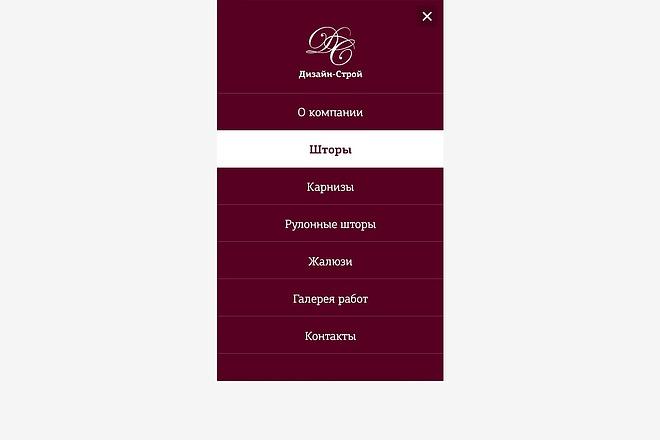 Разработаю дизайн Landing Page 23 - kwork.ru