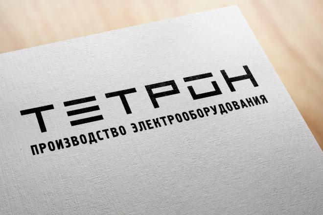 Нарисую логотип в векторе по вашему эскизу 81 - kwork.ru