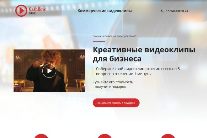 Квиз-лендинг под ключ 22 - kwork.ru
