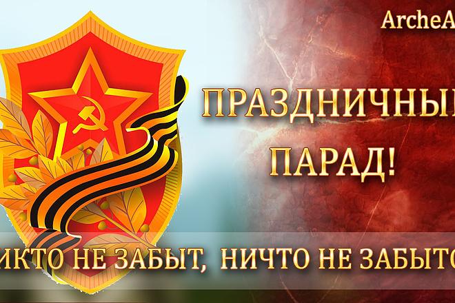 Сделаю превью картинки для ваших видео на YouTube 10 - kwork.ru