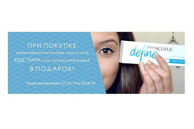 Баннер для сайта за один кворк 14 - kwork.ru