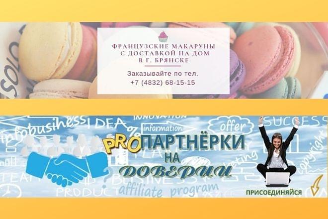 Оригинально оформлю группу Вконтакте 3 - kwork.ru