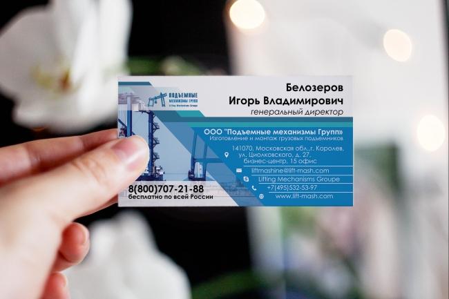 Создам индивидуальную визитку 19 - kwork.ru