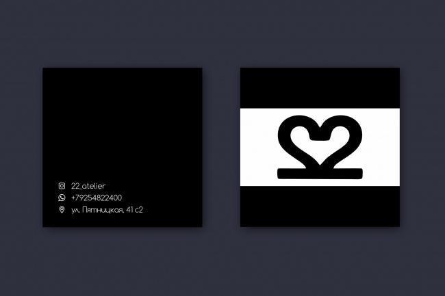 Создам индивидуальную визитку 17 - kwork.ru