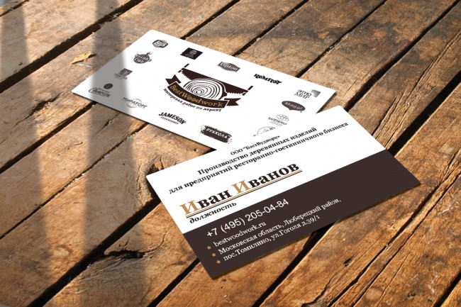 Создам индивидуальную визитку 45 - kwork.ru