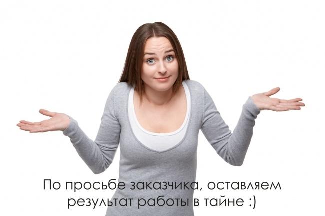 Создам индивидуальную визитку 9 - kwork.ru