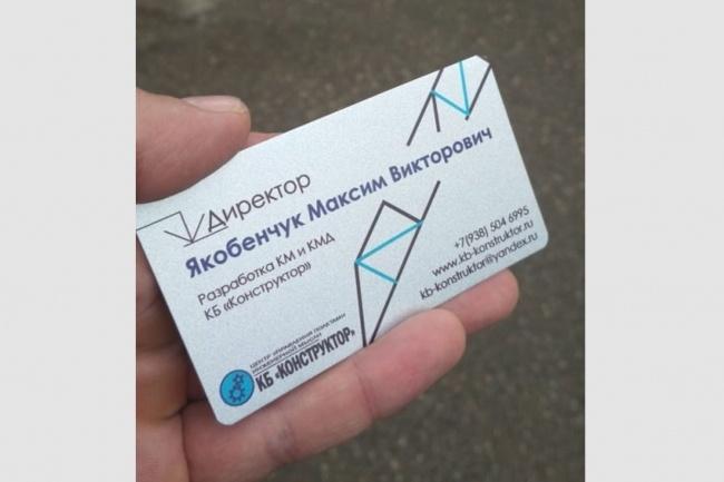 Создам индивидуальную визитку 8 - kwork.ru