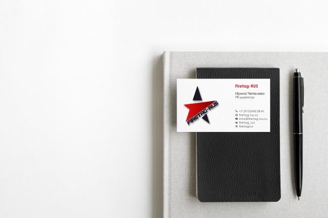 Создам индивидуальную визитку 7 - kwork.ru