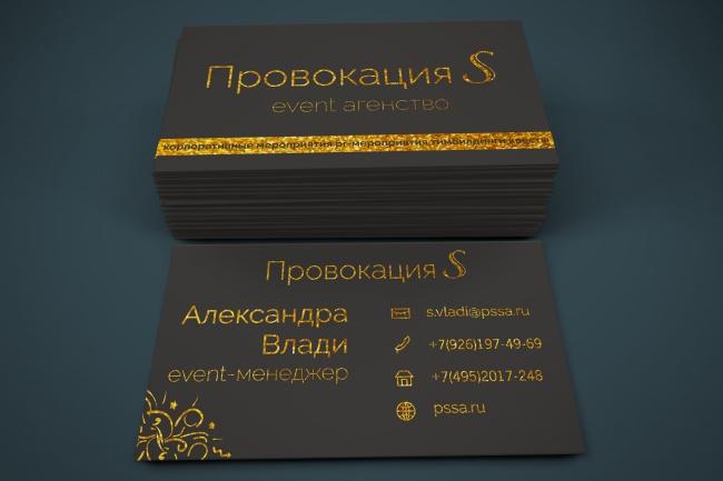 Создам индивидуальную визитку 39 - kwork.ru