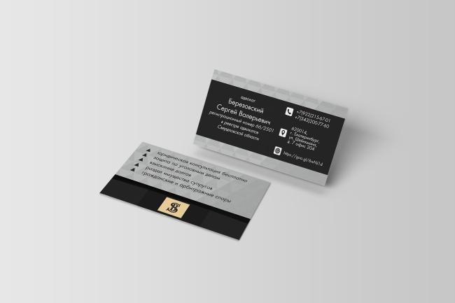 Создам индивидуальную визитку 40 - kwork.ru