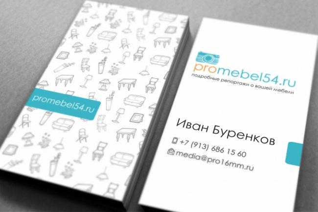 Создам индивидуальную визитку 36 - kwork.ru