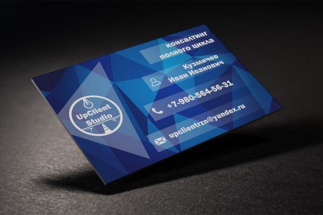 Создам индивидуальную визитку 34 - kwork.ru