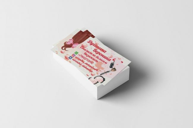 Создам индивидуальную визитку 31 - kwork.ru