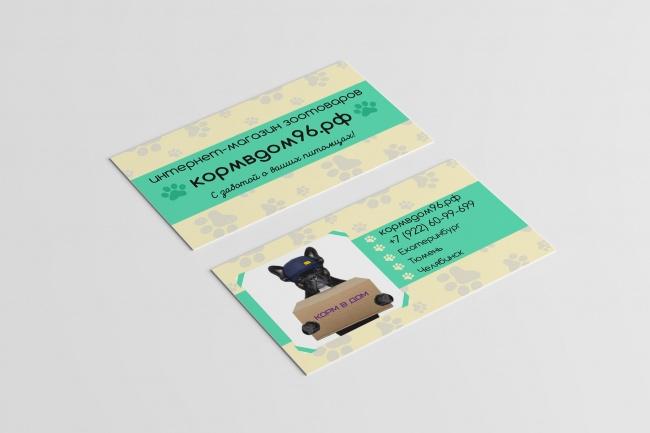Создам индивидуальную визитку 27 - kwork.ru