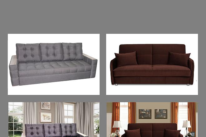 Подставлю в интерьер мебель 1 - kwork.ru