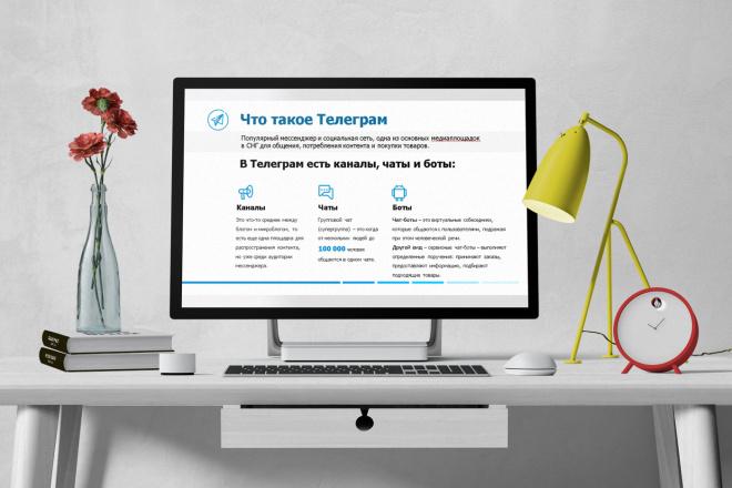 Исправлю дизайн презентации 3 - kwork.ru