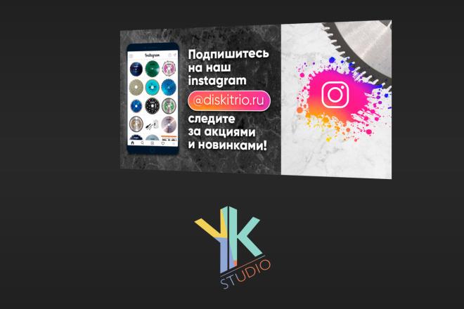 Продающие баннеры для вашего товара, услуги 43 - kwork.ru