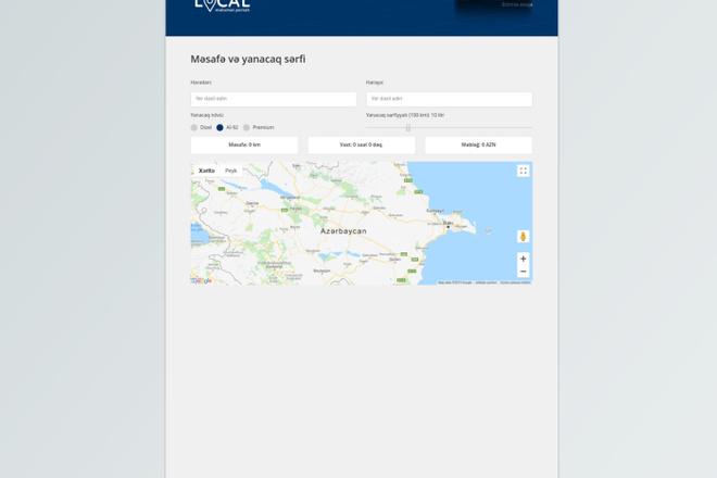 Создание одностраничных приложений на Vue.js 4 - kwork.ru