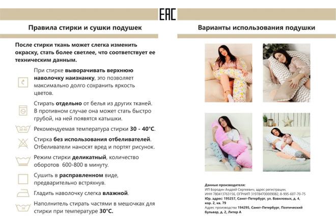 Дизайн упаковки или этикетки 7 - kwork.ru