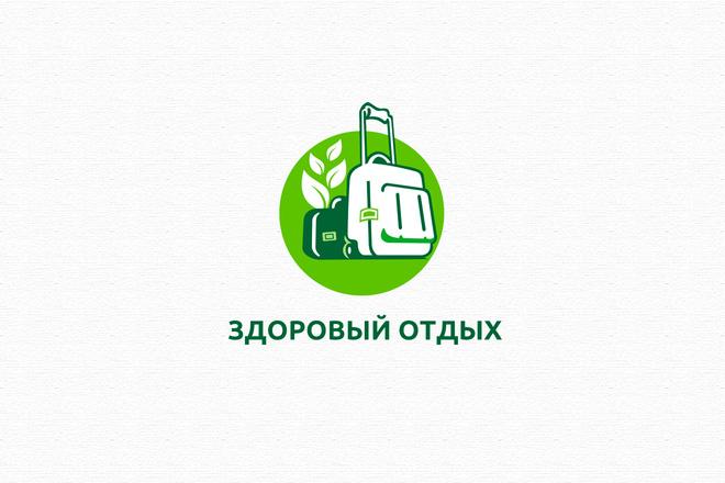 Создам простой логотип 17 - kwork.ru
