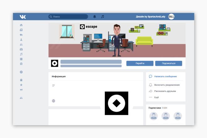 Шапка ВКонтакте и другие элементы дизайна 5 - kwork.ru