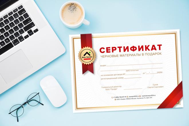 Разработаю дизайн флаера, листовки 4 - kwork.ru