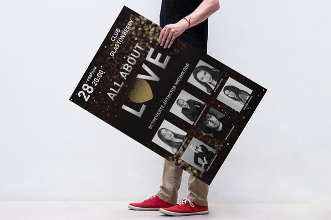 Разработаю дизайна постера, плаката, афиши 24 - kwork.ru