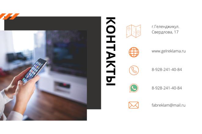 Стильный дизайн презентации 20 - kwork.ru