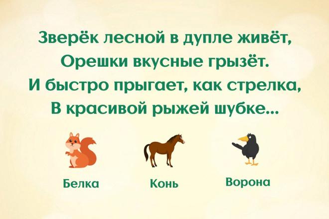 Разработка игры 9 - kwork.ru