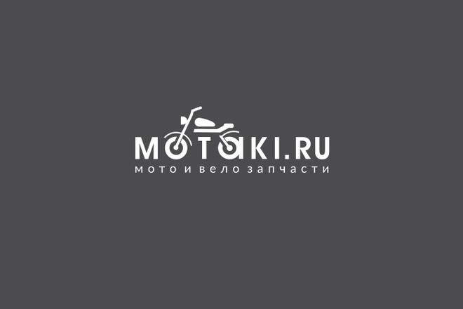 Разработаю логотип + подарок 18 - kwork.ru