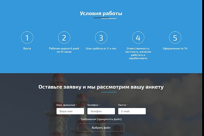 Landing Page с 0 + дизайн 45 - kwork.ru