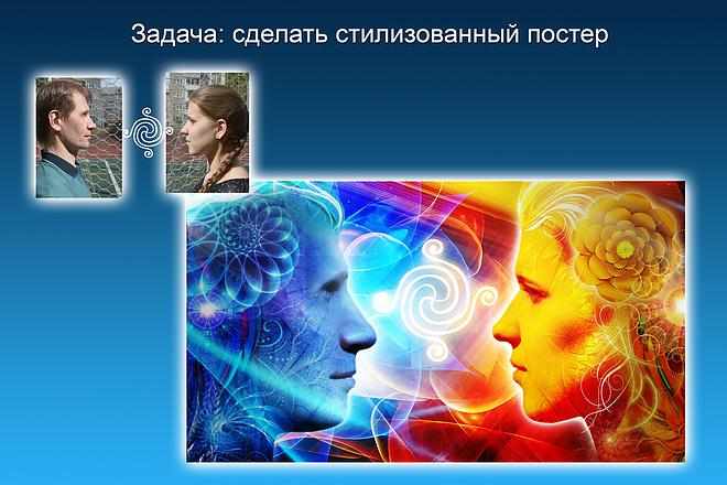 Обработка фото 7 - kwork.ru