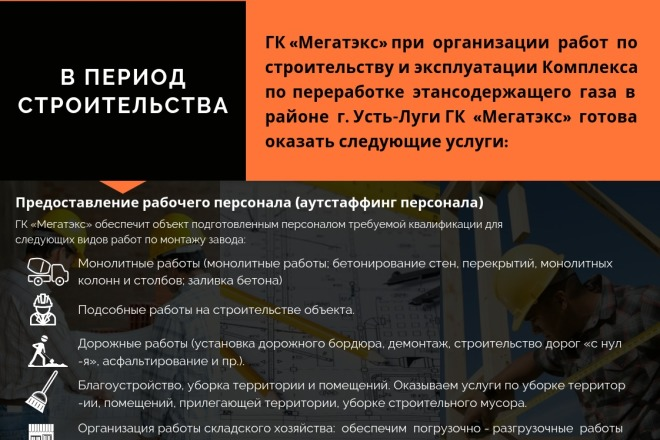 Стильный дизайн презентации 322 - kwork.ru