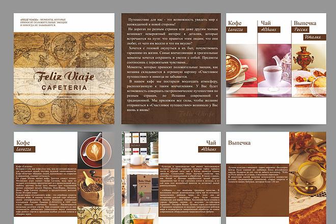 Создам дизайн каталога для Вашего бизнеса 9 - kwork.ru