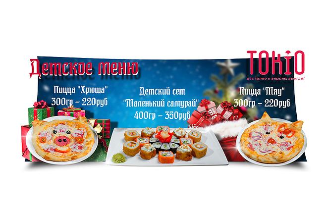 Объёмный и яркий баннер 28 - kwork.ru