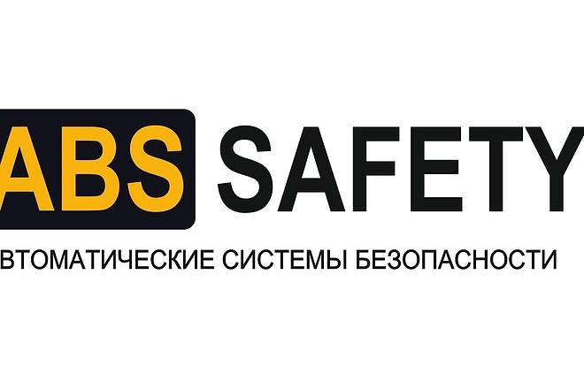 Логотипы здесь 4 - kwork.ru