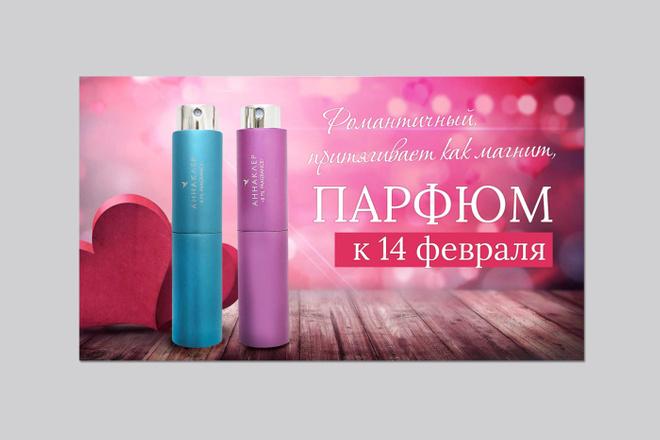 Разработаю дизайн листовки, флаера 4 - kwork.ru