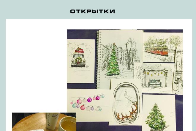 Дизайн упаковки, этикеток, пакетов, коробочек 15 - kwork.ru