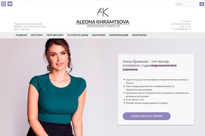 Копирование сайтов практически любых размеров 41 - kwork.ru