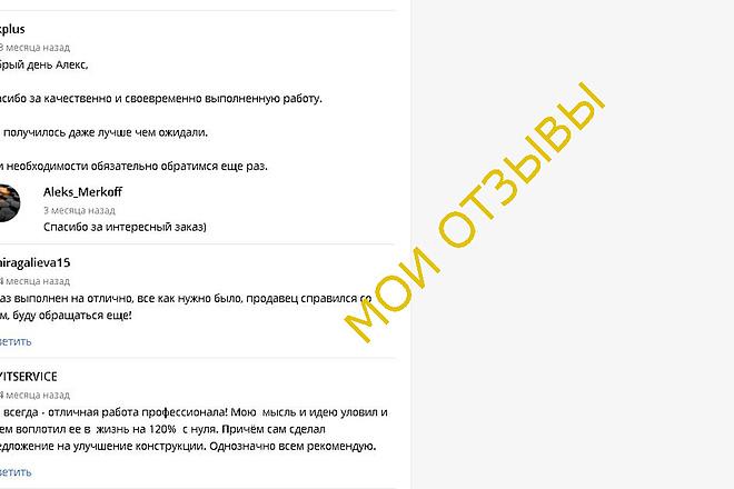 Консультирование по 3D Max, моделированию, визуализации 3 - kwork.ru