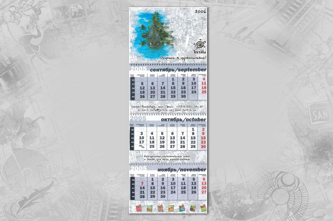 Дизайн - макет любой сложности для полиграфии. Вёрстка 43 - kwork.ru