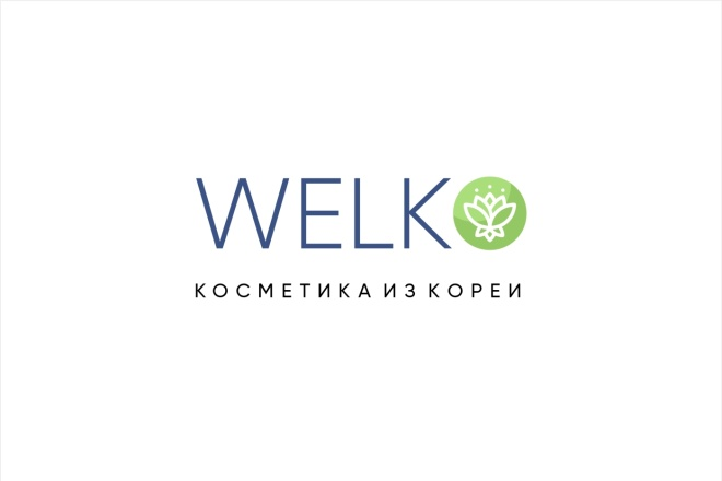 Логотип 44 - kwork.ru