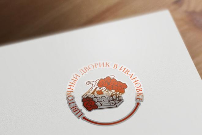 Сделаю логотип в круглой форме 26 - kwork.ru