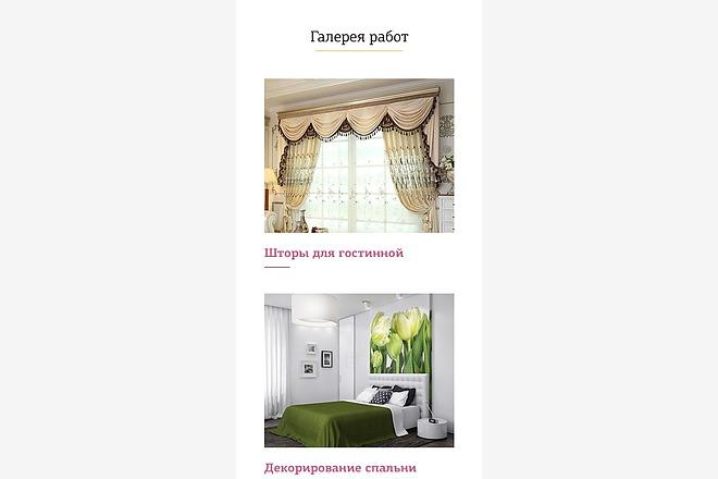 Разработаю дизайн Landing Page 25 - kwork.ru