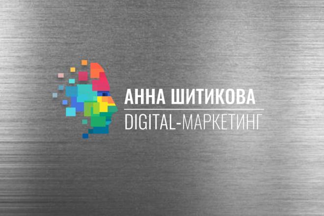 Ваш уникальный логотип 6 - kwork.ru